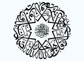 tohid-shakhes
