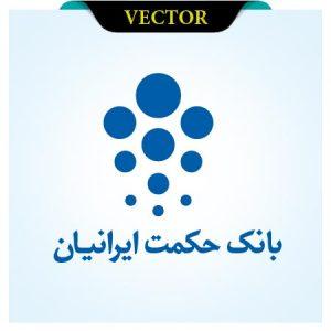 وکتور لوگوی بانک حکمت ایرانیان