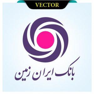 وکتور لوگوی بانک ایران زمین