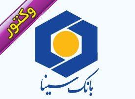 وکتور لوگوی بانک سینا