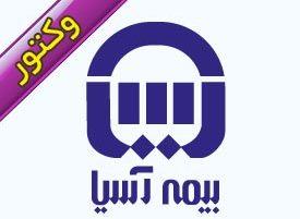 وکتور لوگوی بیمه آسیا