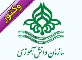 وکتور لوگوی سازمان دانش آموزی