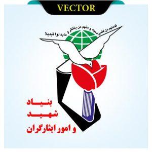 وکتور لوگوی بنیاد شهید