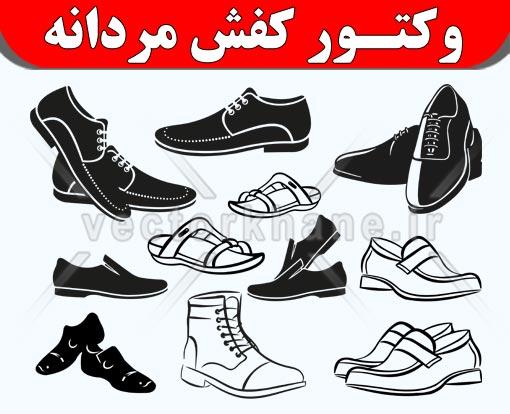 وکتور کفش مردانه