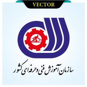 وکتور لوگوی سازمان فنی و حرفه ای کشور