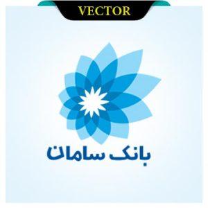 وکتور لوگوی بانک سامان