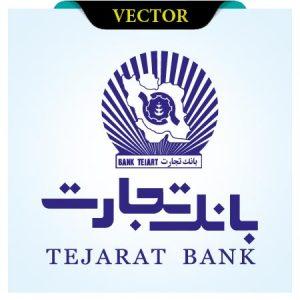 وکتور لوگوی بانک تجارت