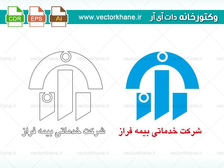 وکتور لوگوی شرکت خدمات بیمه فراز