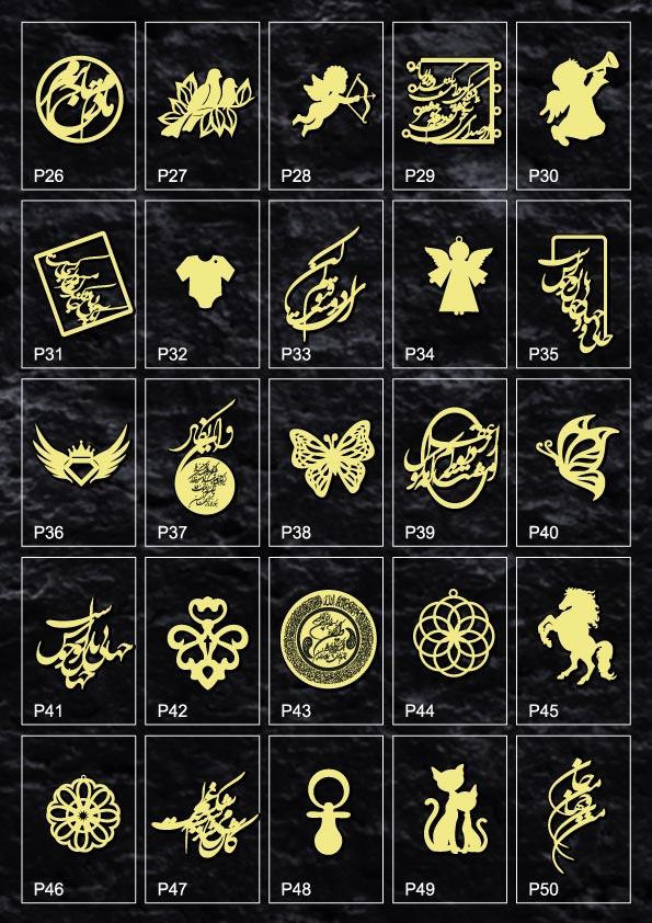 وکتور پلاک طلا برای برش لیزری