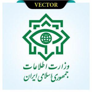 وکتور لوگوی وزارت اطلاعات